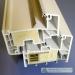 Passive house profile Kommerling 88 proenergytec with foam core
